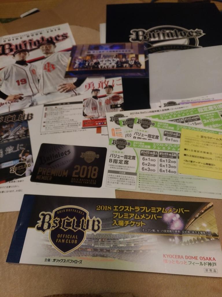 f:id:shibata_pro:20181002153412j:plain