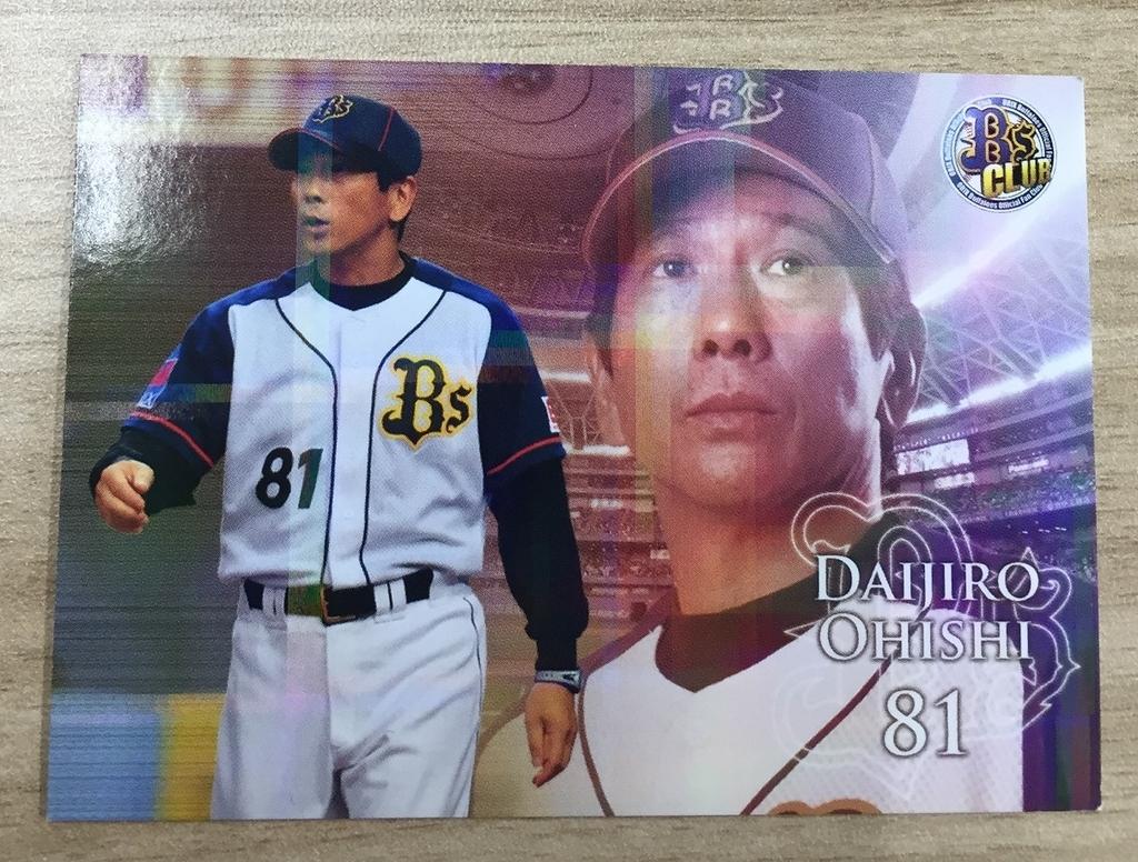 f:id:shibata_pro:20181102171035j:plain
