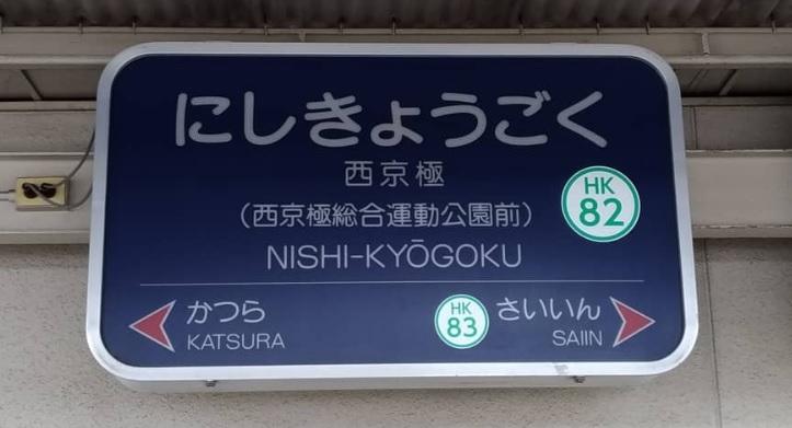 f:id:shibata_pro:20181213095506j:plain