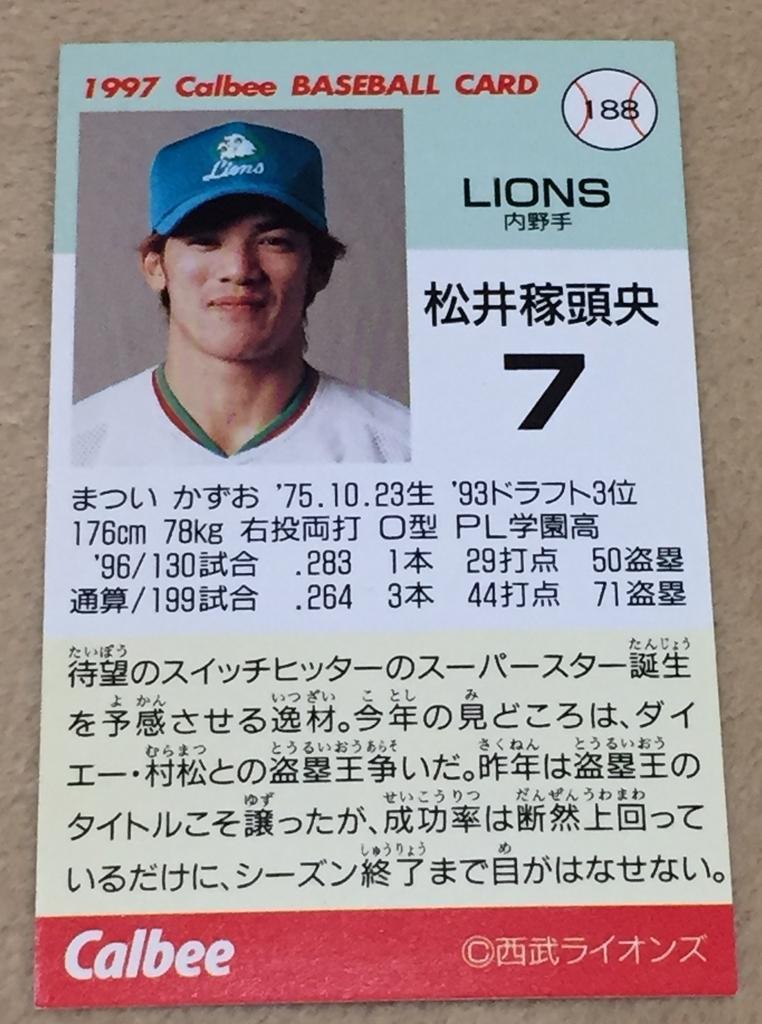 f:id:shibata_pro:20181226141006j:plain