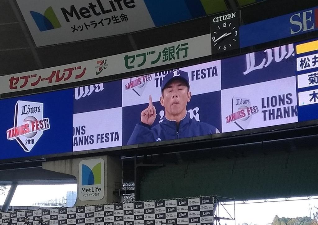 f:id:shibata_pro:20181227140120j:plain