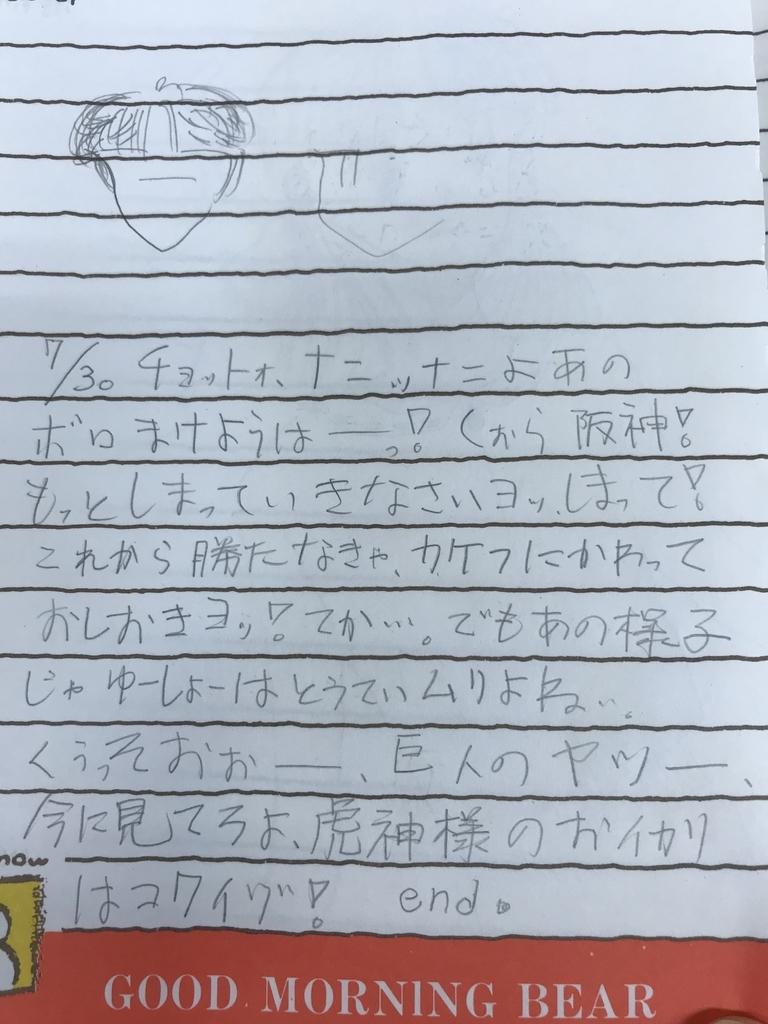 f:id:shibata_pro:20190118122959j:plain
