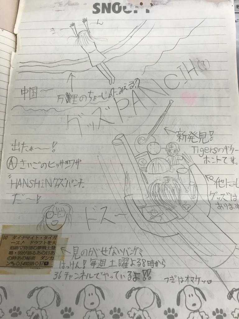 f:id:shibata_pro:20190118123033j:plain