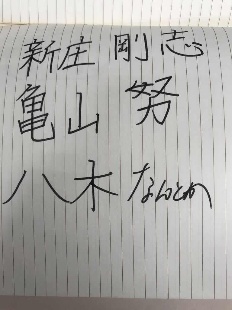 f:id:shibata_pro:20190118123053j:plain