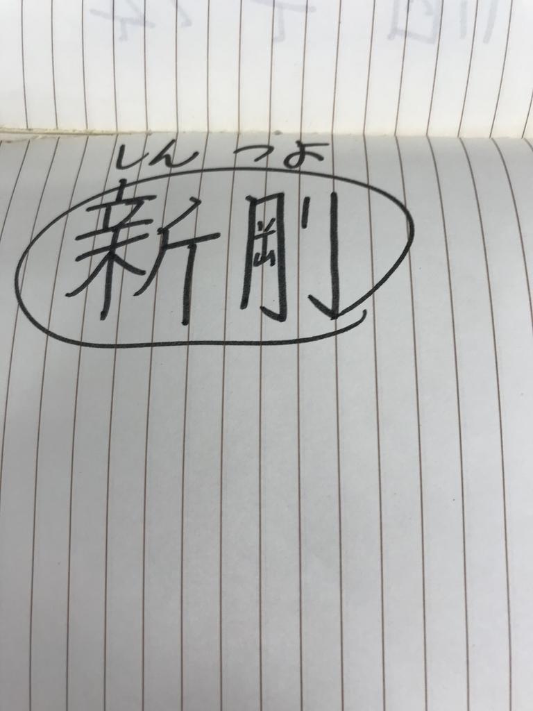 f:id:shibata_pro:20190118123057j:plain