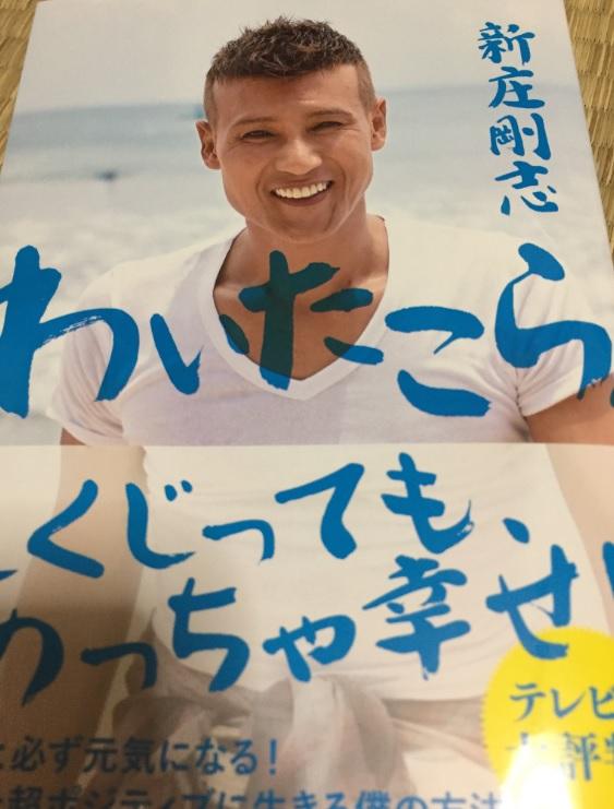 f:id:shibata_pro:20190118124527j:plain