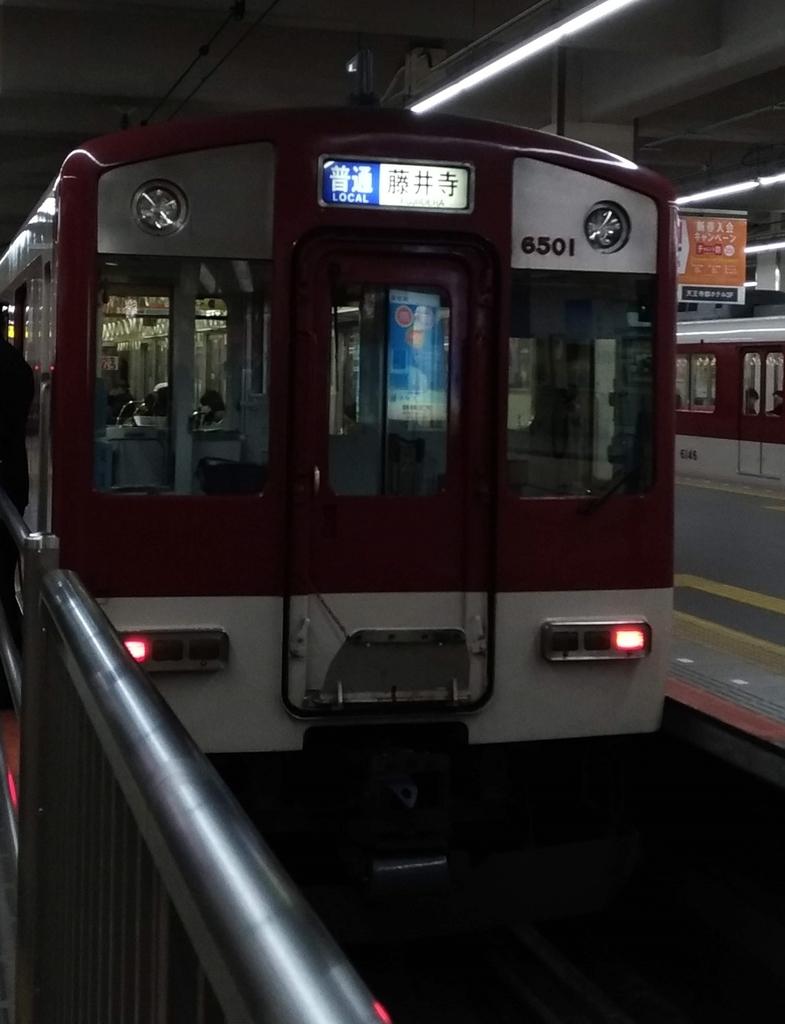 f:id:shibata_pro:20190215123509j:plain