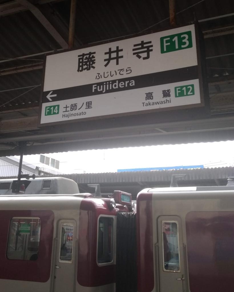 f:id:shibata_pro:20190215123639j:plain