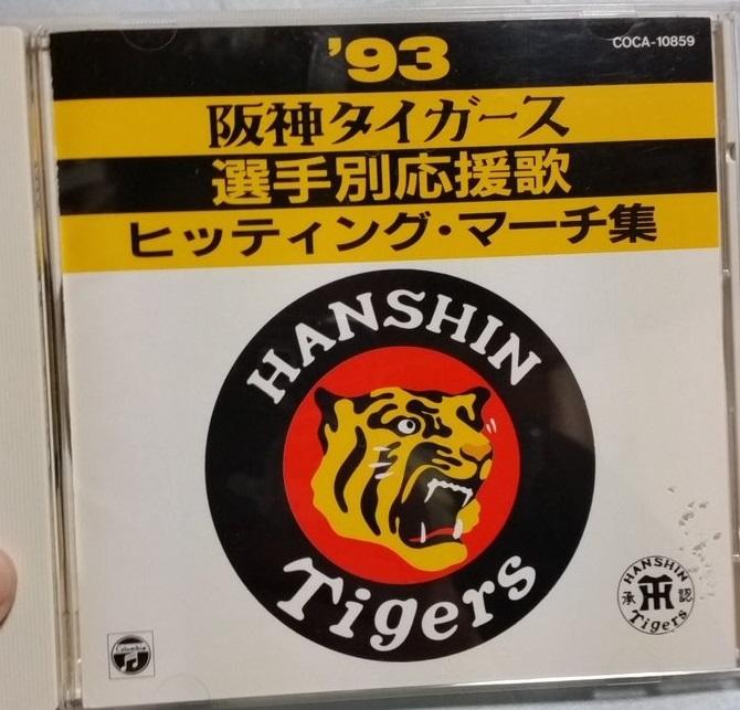 f:id:shibata_pro:20190507131930j:plain