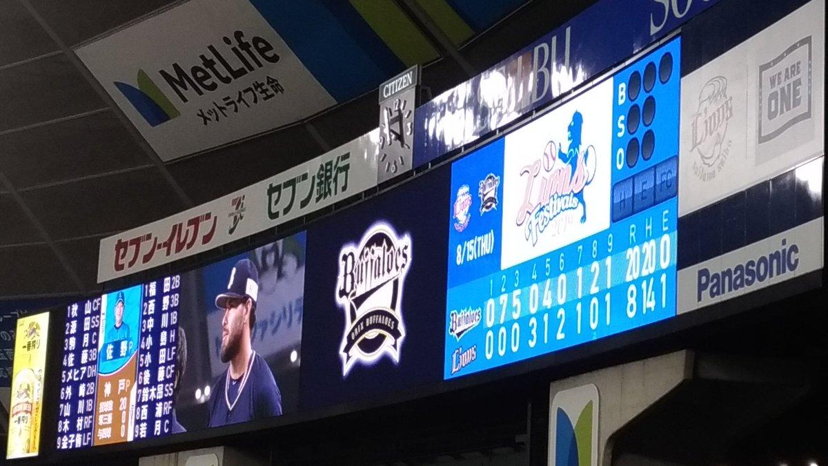 f:id:shibata_pro:20190816101610j:plain
