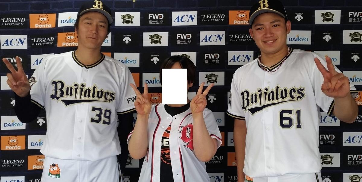 f:id:shibata_pro:20190927160853j:plain