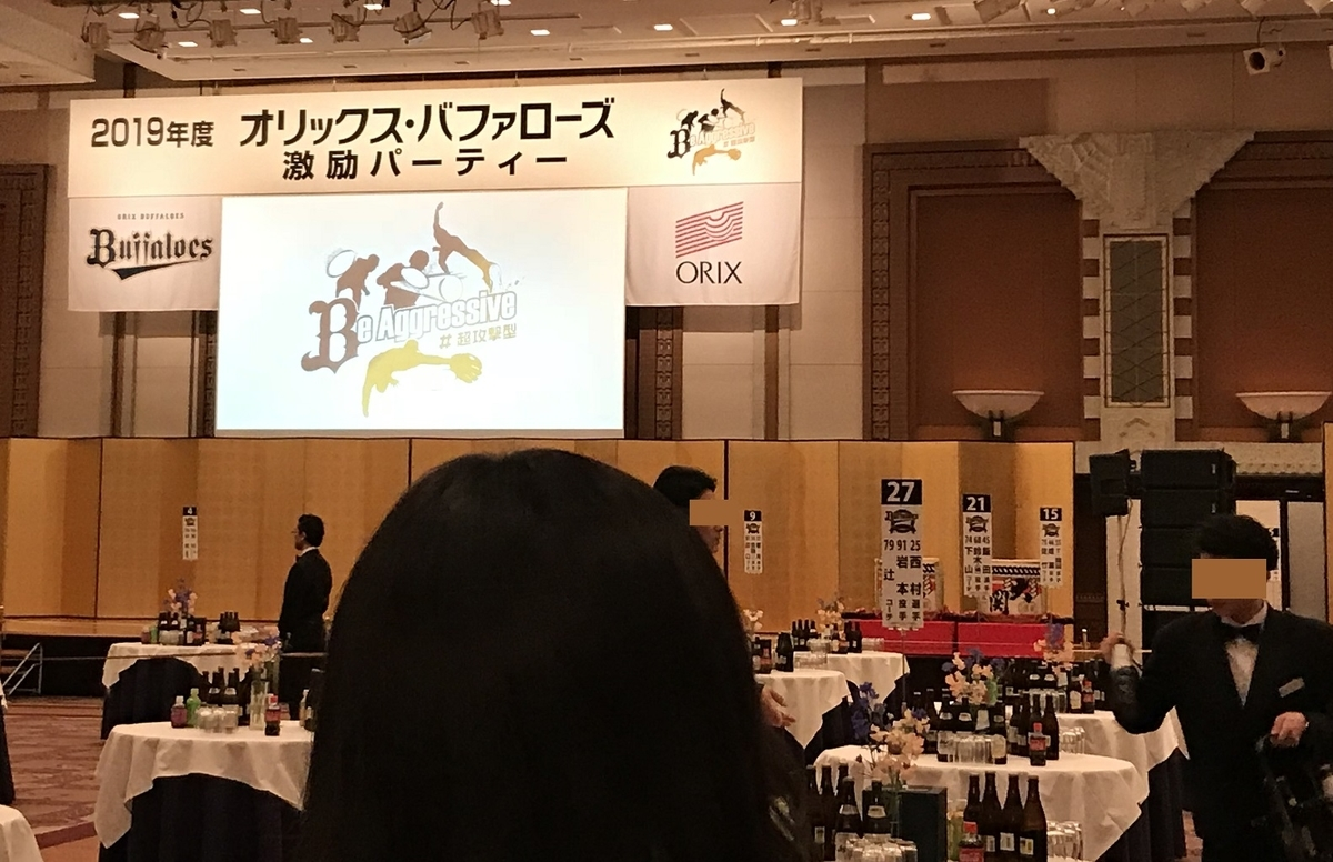 f:id:shibata_pro:20190927164524j:plain