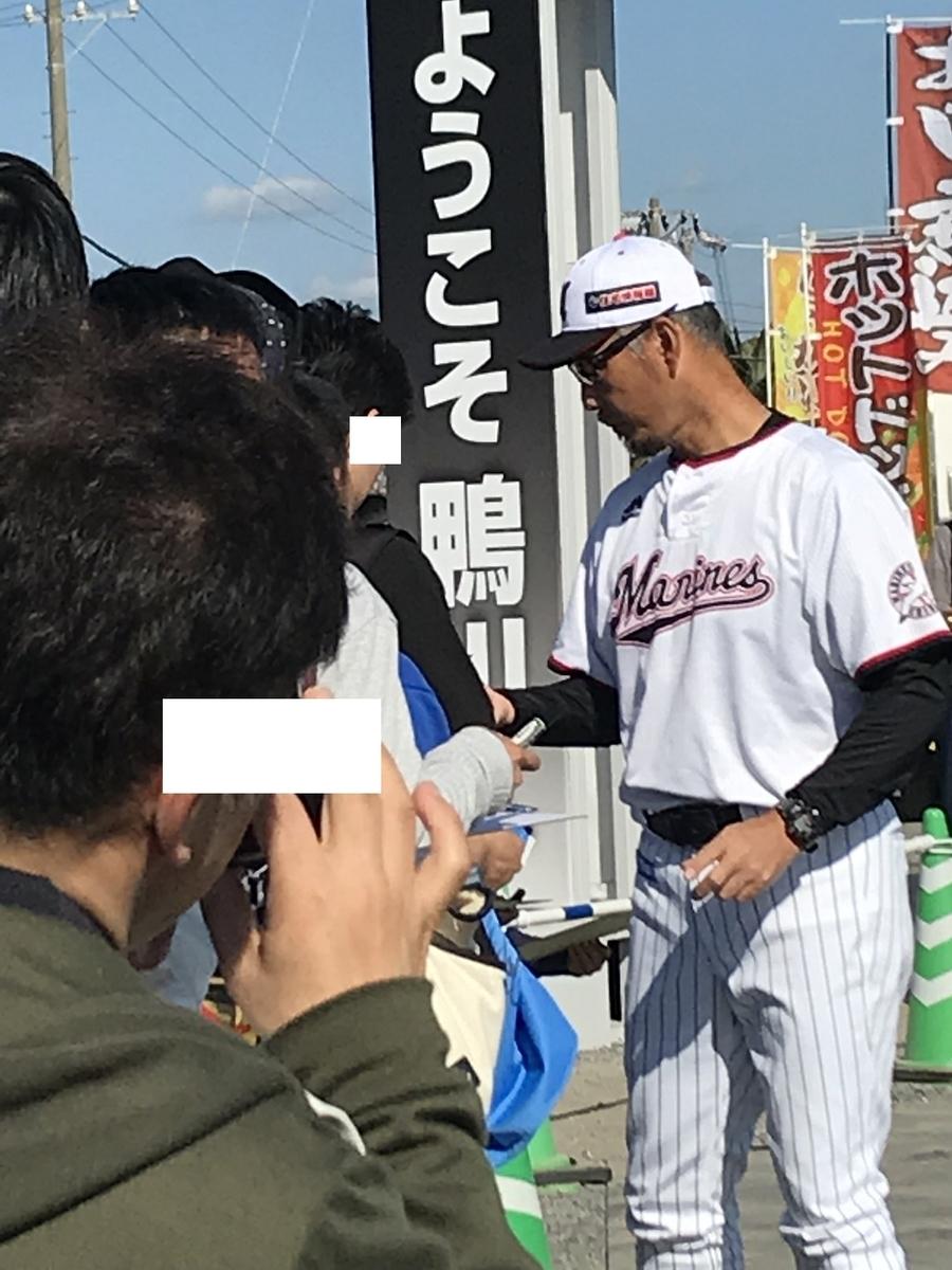 f:id:shibata_pro:20191128125144j:plain