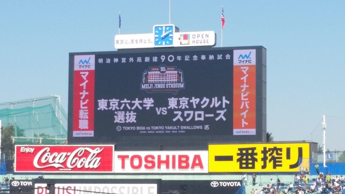 f:id:shibata_pro:20200115123357j:plain