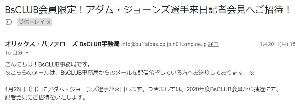 f:id:shibata_pro:20200127200431j:plain