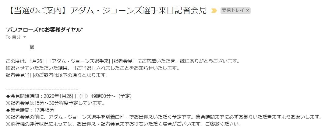 f:id:shibata_pro:20200127200712j:plain