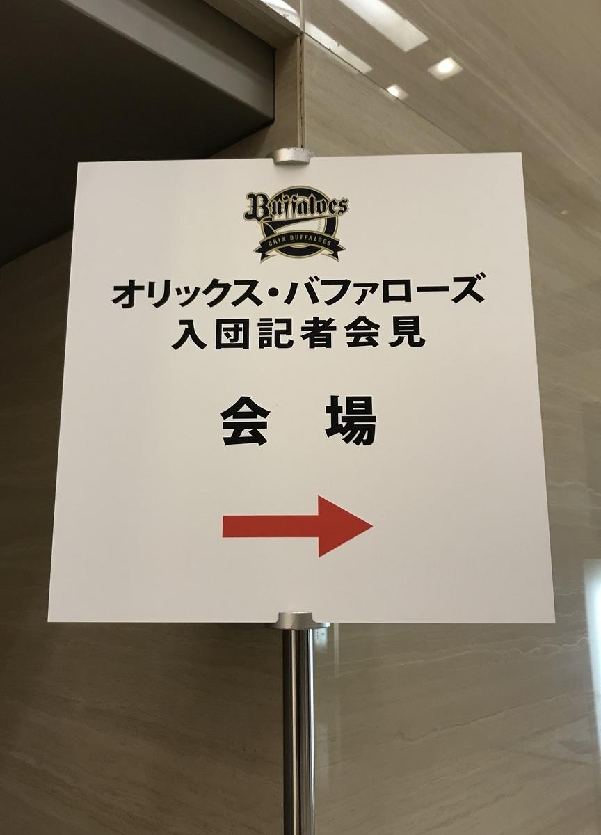 f:id:shibata_pro:20200127201212j:plain