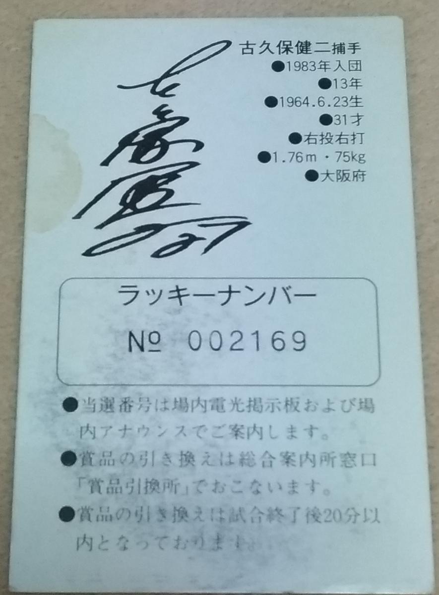 f:id:shibata_pro:20200314204529j:plain