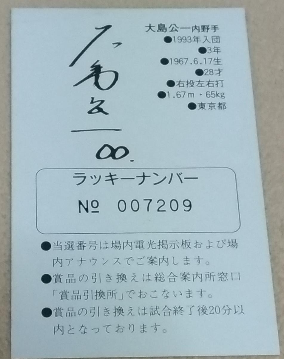 f:id:shibata_pro:20200314210228j:plain