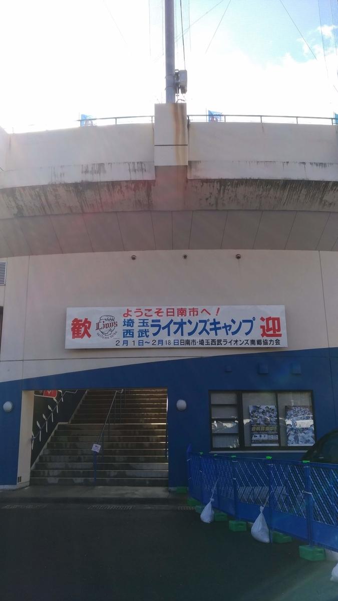 f:id:shibata_pro:20200322011508j:plain