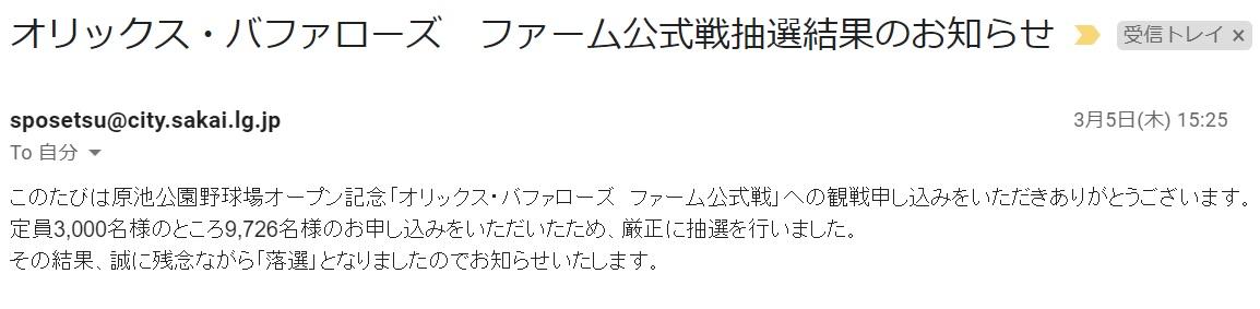 f:id:shibata_pro:20200329194649j:plain