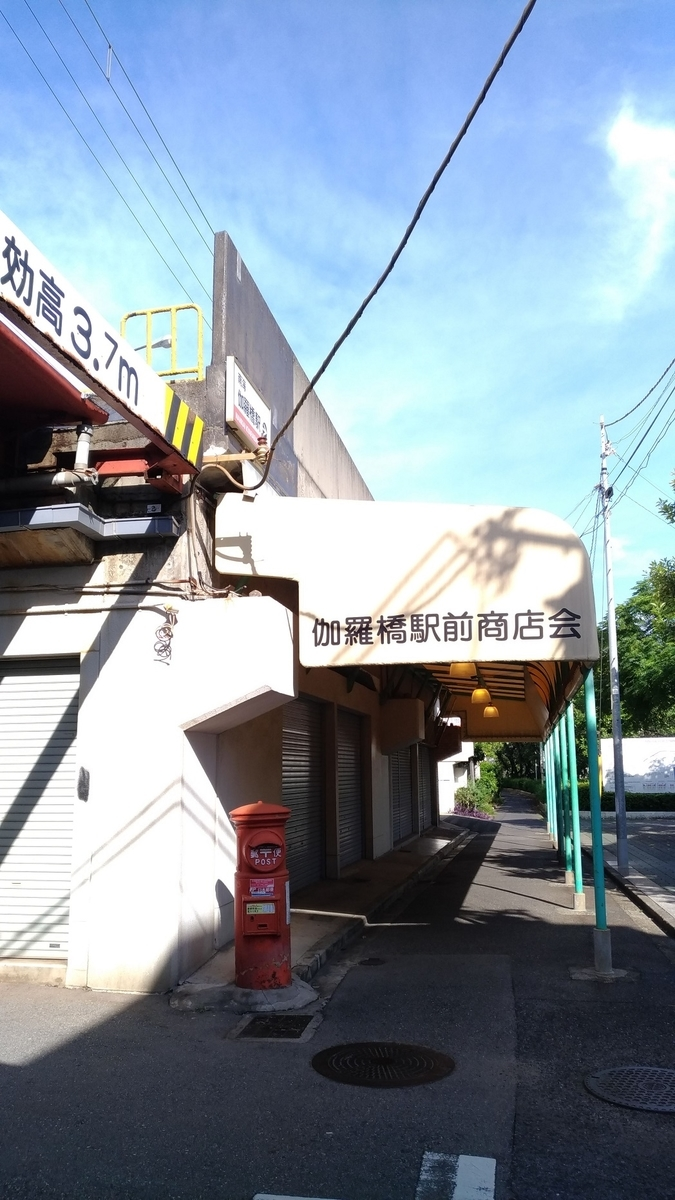 f:id:shibata_pro:20200329203911j:plain