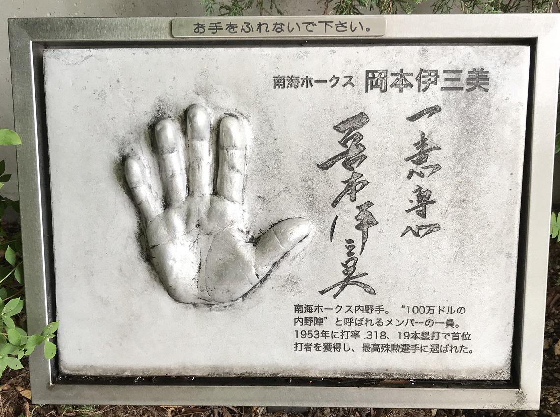 f:id:shibata_pro:20200329211436j:plain