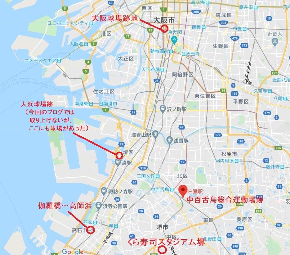 f:id:shibata_pro:20200330155249j:plain
