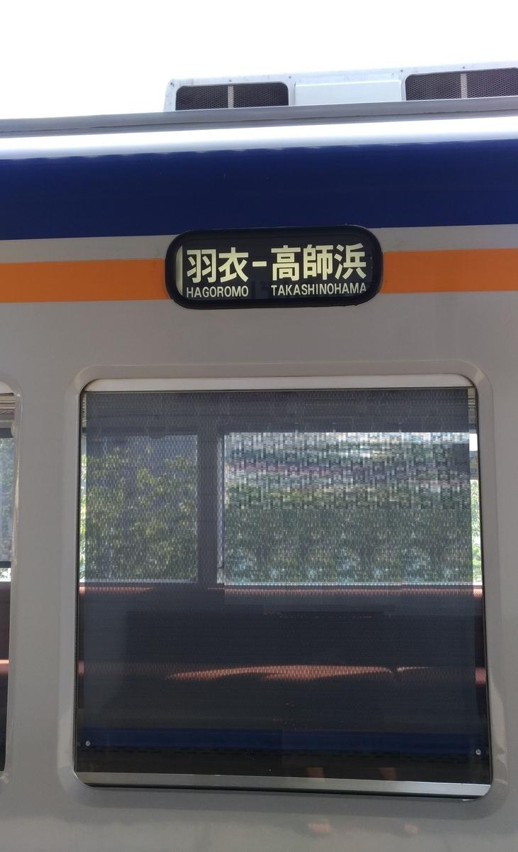 f:id:shibata_pro:20200331095259j:plain
