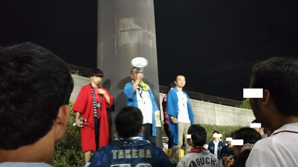 f:id:shibata_pro:20200629171955j:plain