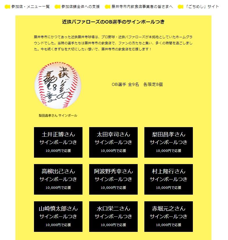 f:id:shibata_pro:20200817224115j:plain