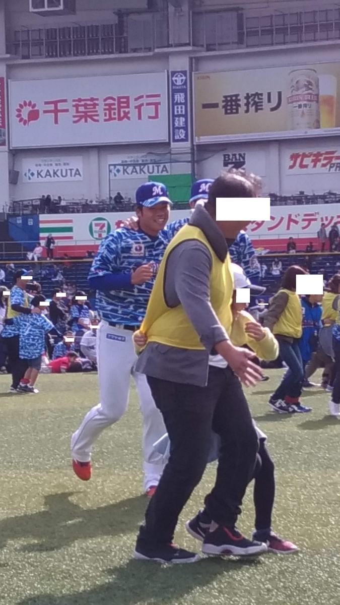 f:id:shibata_pro:20210131165345j:plain