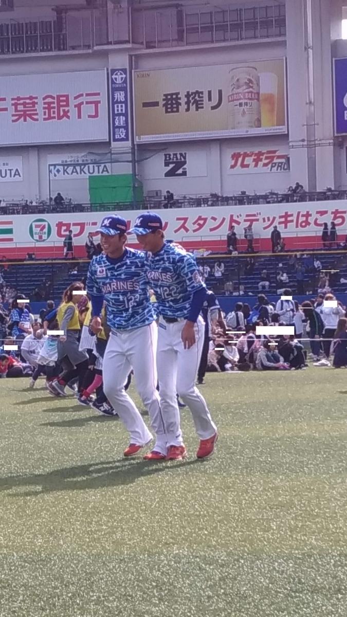 f:id:shibata_pro:20210131165723j:plain