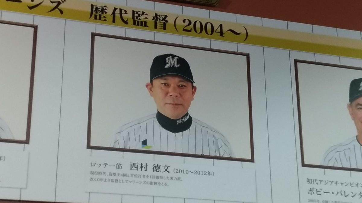 f:id:shibata_pro:20210131172245j:plain