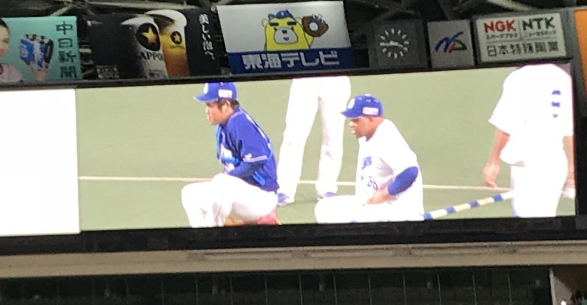 f:id:shibata_pro:20210218202730j:plain