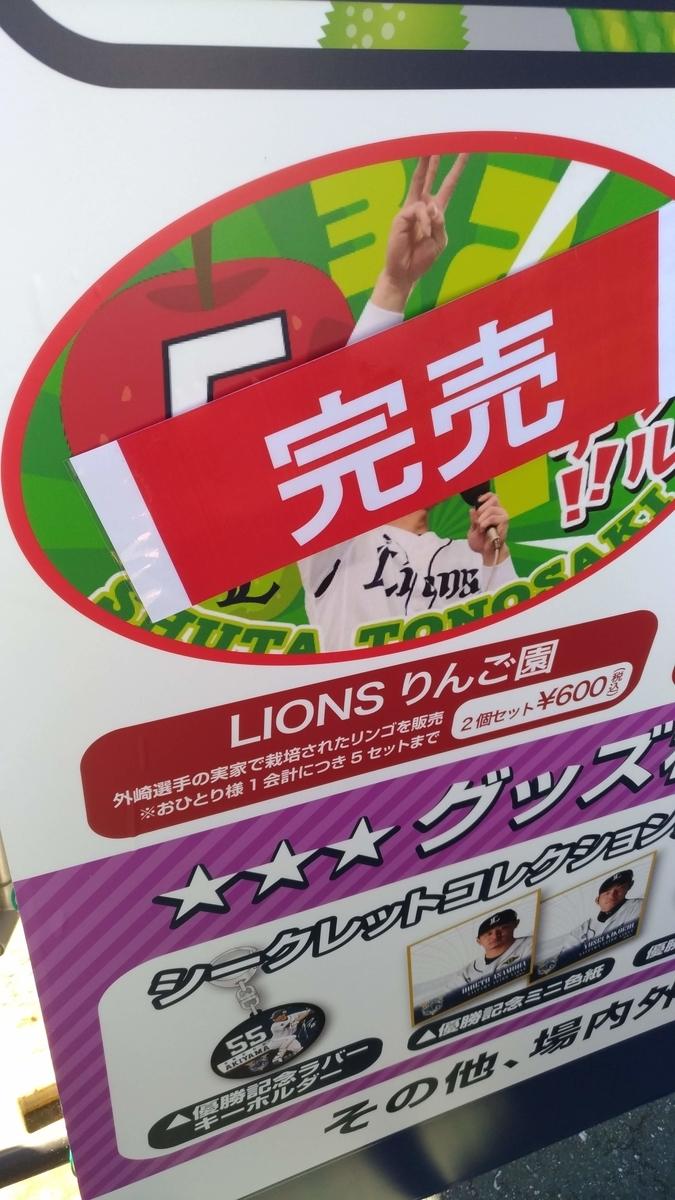 f:id:shibata_pro:20210228235119j:plain