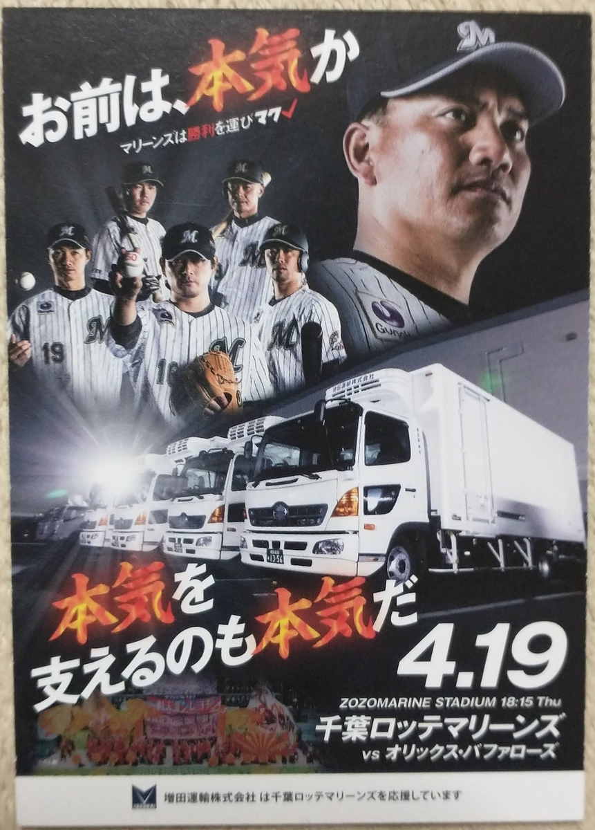 f:id:shibata_pro:20210321222323j:plain