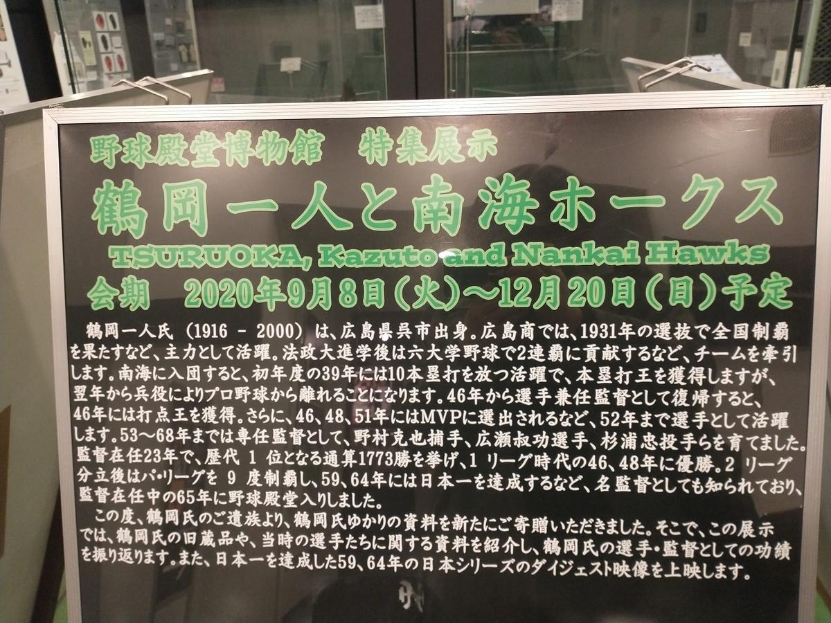 f:id:shibata_pro:20210525225013j:plain