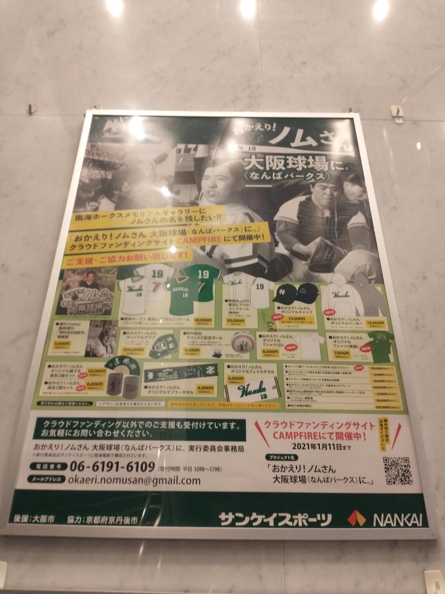 f:id:shibata_pro:20210525230344j:plain