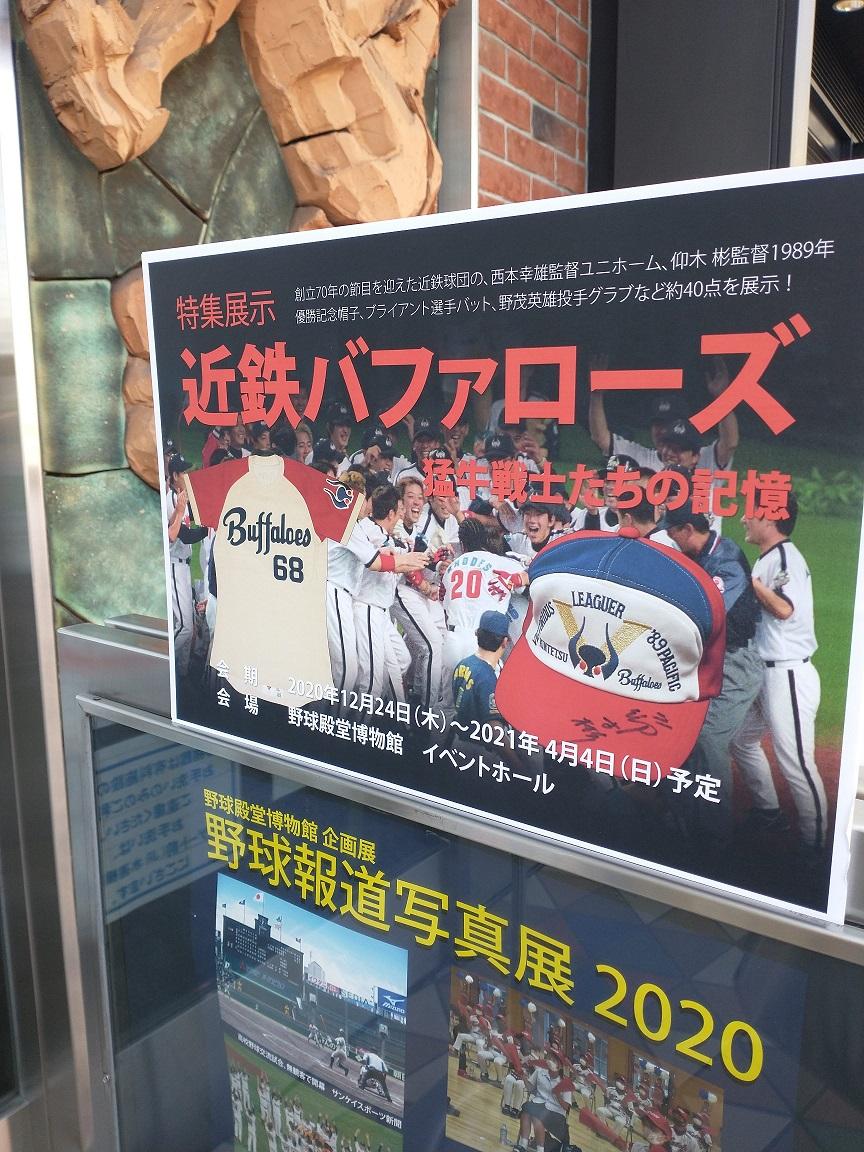 f:id:shibata_pro:20210525230844j:plain