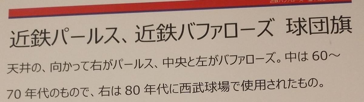 f:id:shibata_pro:20210525232448j:plain