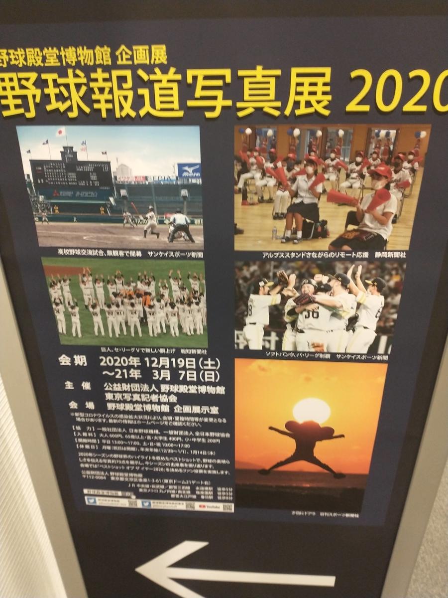 f:id:shibata_pro:20210525233211j:plain