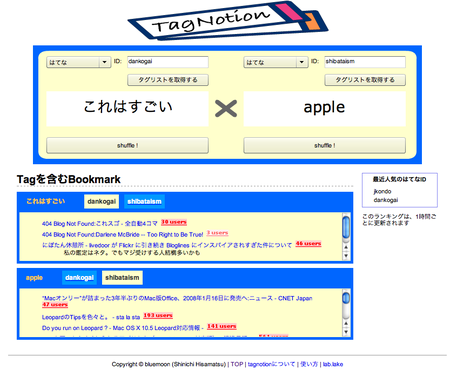 f:id:shibataism:20080604001654p:image