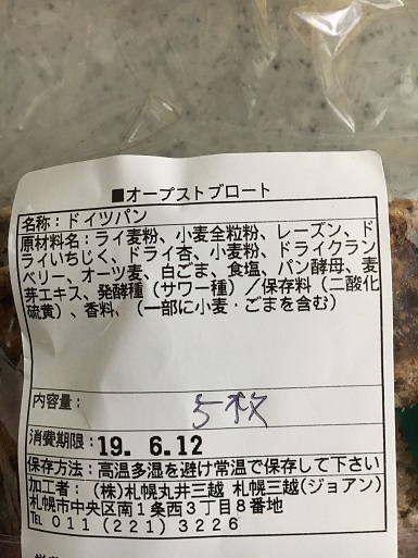 f:id:shibataku3:20190610081107j:plain
