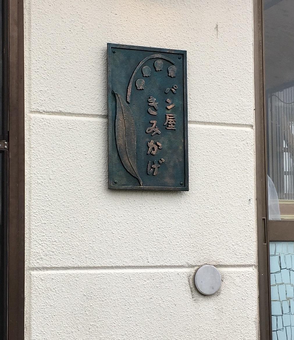 f:id:shibataku3:20190726090427j:plain