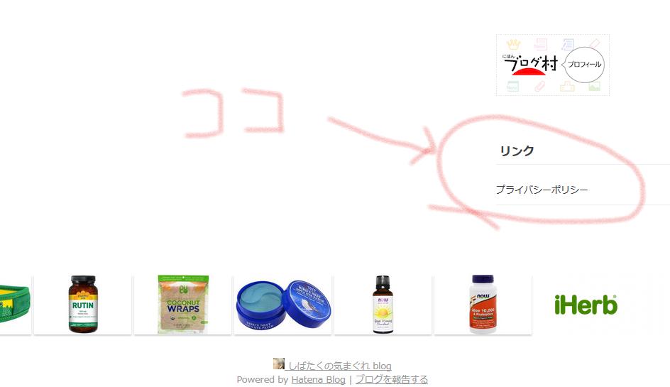 f:id:shibataku3:20190826104211p:plain