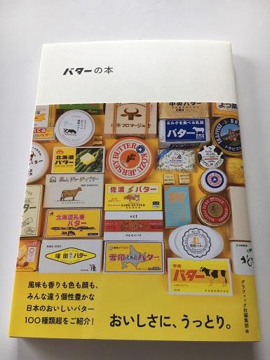 f:id:shibataku3:20190910085022j:plain
