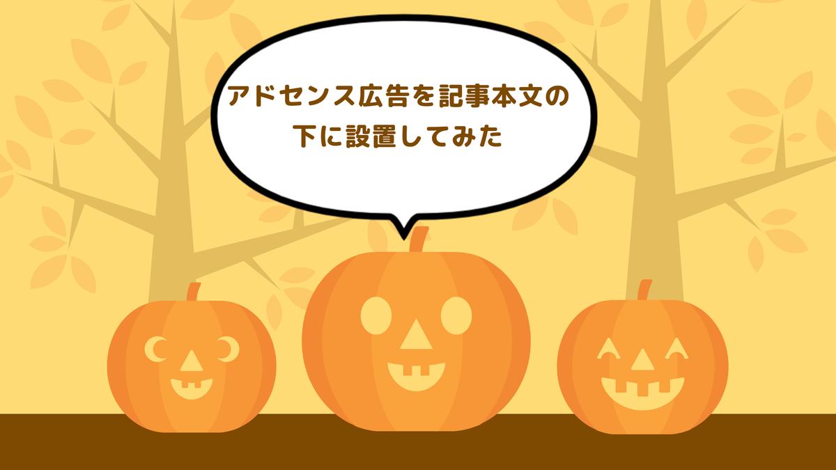 f:id:shibataku3:20190929132214p:plain