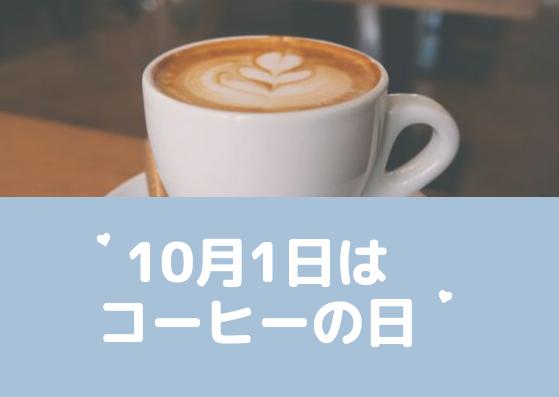 f:id:shibataku3:20191001083401p:plain