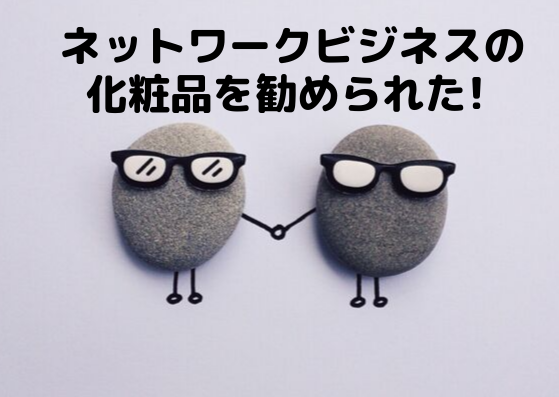f:id:shibataku3:20191003102944p:plain